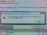 Dscf0969_dialog