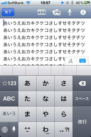 iPhone4Sオリジナル画面サイズ